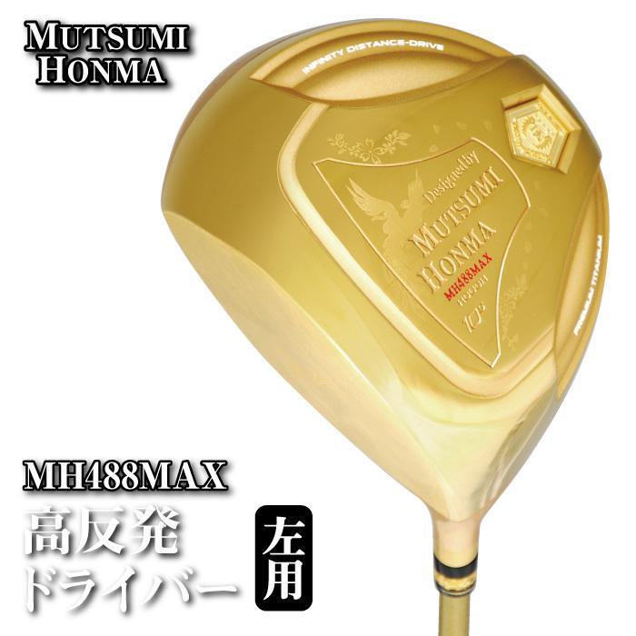ムツミホンマ 鳳凰 左利き レフティ ゴールド 高反発ドライバー 非公認 MH488MAX ヘッドカバー付き シニア ゴルフクラブ ルール不適合 golf-club