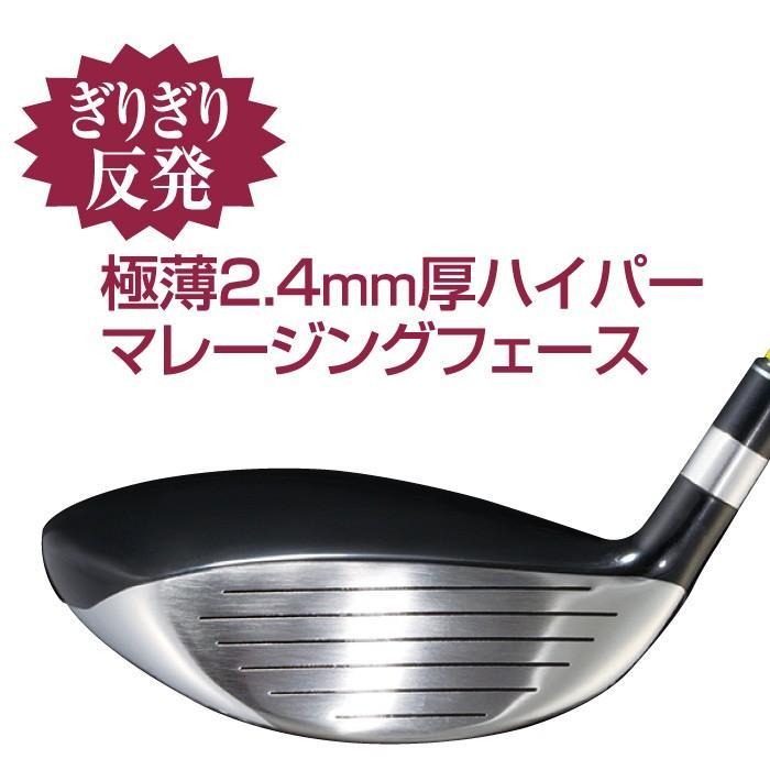 グラスハンター 1+FD フェアウェイドライバー|golf-club|04