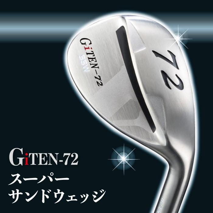 ファンタストプロ ジーアイテン72 スーパーサンドウェッジ GiTEN-72|golf-club