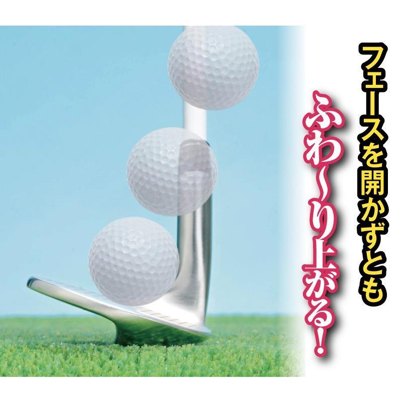 ファンタストプロ ジーアイテン72 スーパーサンドウェッジ GiTEN-72|golf-club|03