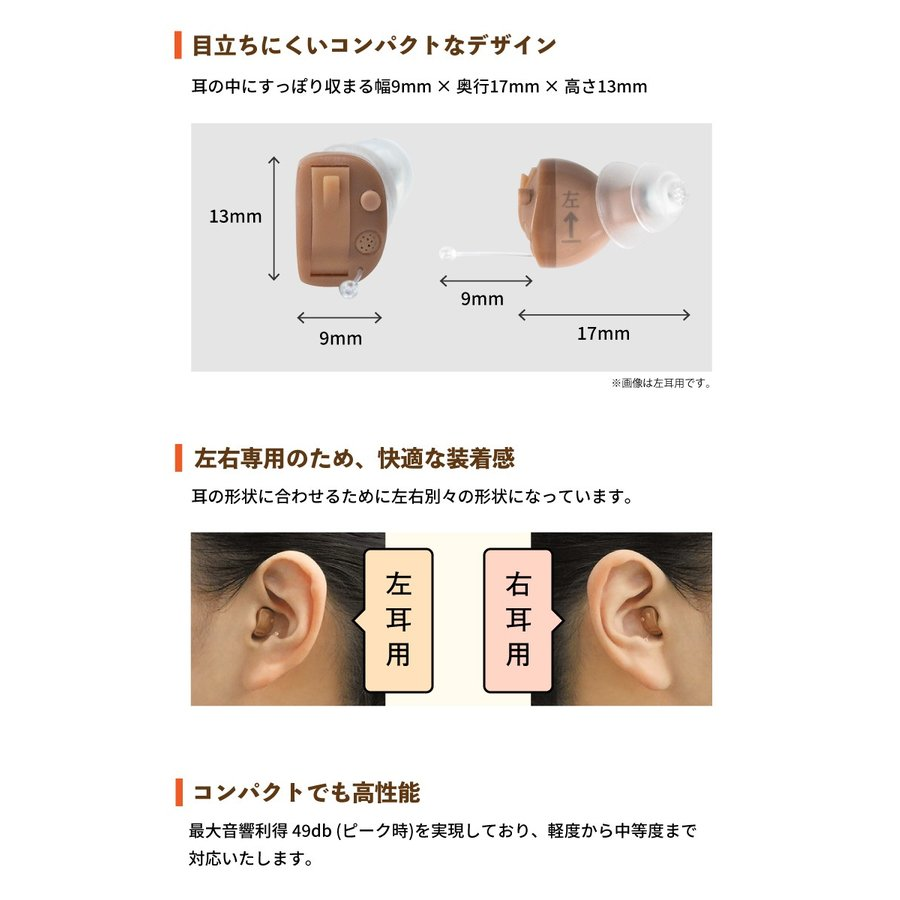 オンキヨー 補聴器 OHS-D21 両耳セット 耳あな型補聴器 小型 軽量 耳穴式 デジタル補聴器 敬老 プレゼント golf-club 02