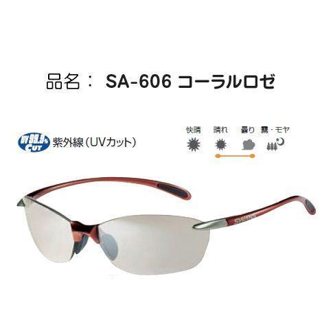 スポーツグラス Y-013 SA 606 コーラルロゼ コーラルロゼ/パラジウム