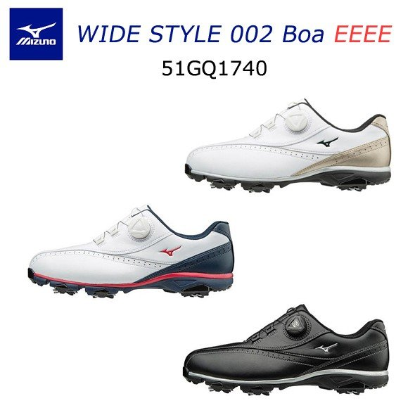 【2019年継続モデル】ミズノ ゴルフシューズ ワイドスタイル 002 ボア MIZUNO WIDE STYLE 002 Boa 【51GQ1740】EEEE 4E