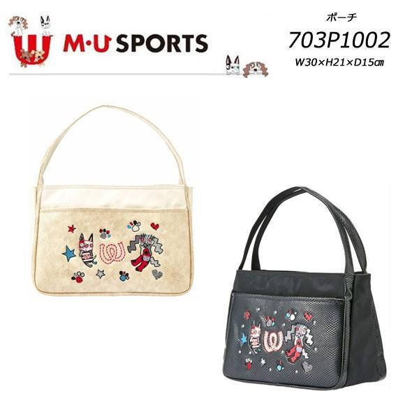 MUスポーツ エムユースポーツ M・U SPORTS ゴルフ ポーチ ラウンドバッグ ラウンドポーチ 703P1002【2019年モデル】★