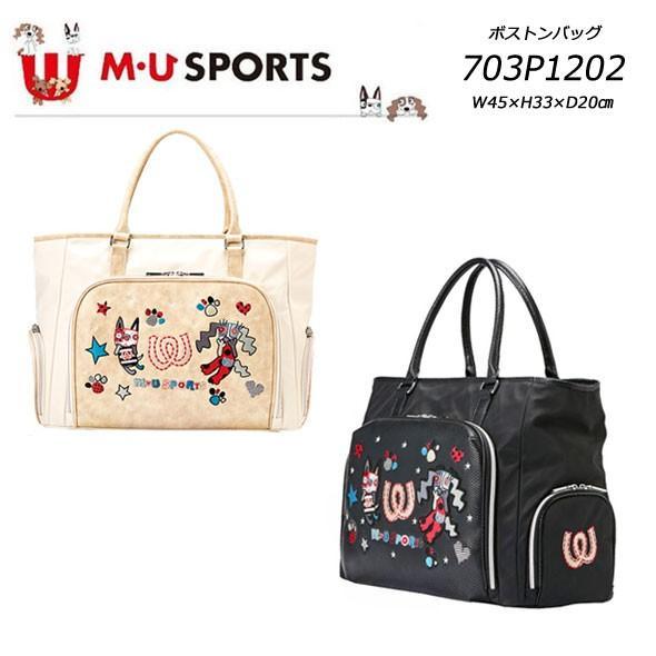 MUスポーツ エムユースポーツ M・U SPORTS ゴルフ ボストンバッグ シューズバッグ付 703P1202【2019年モデル】★