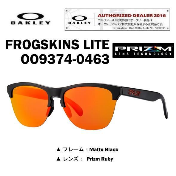 【即納です!】オークリー OAKLEY サングラス FROGSKINS LITE フロッグスキン ライト OO9374-0463 プリズム ゴルフシーズン 13周年記念 セール価格!