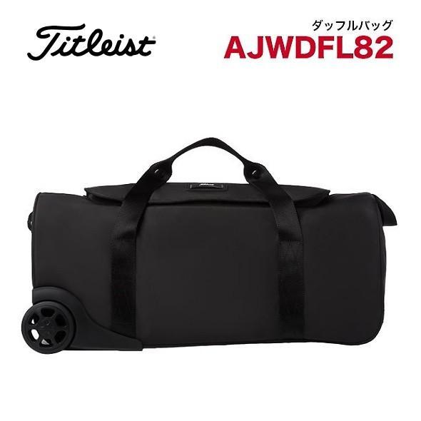激安正規品 タイトリスト メンズ ホイール付 ダッフルバッグ AJWDFL82 2018年モデル, きものレンタル パラダイス 374d1f1b
