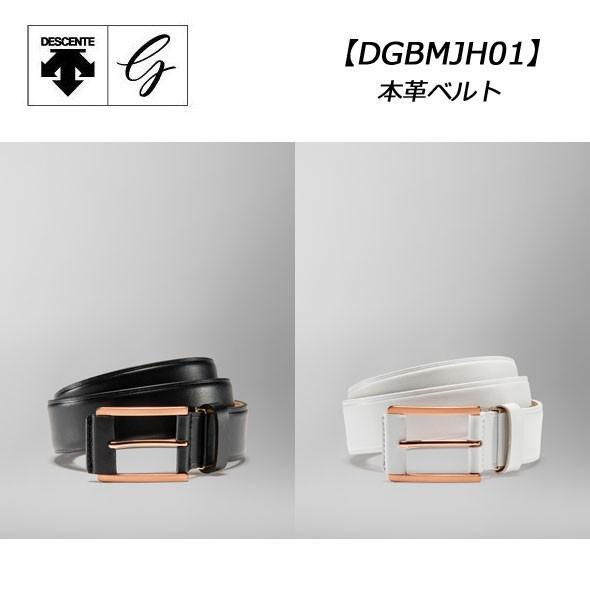 デサントゴルフ DESCENTE GOLF メンズ ゴルフウェア 本革ベルト DGBMJH01【2018年モデル】★