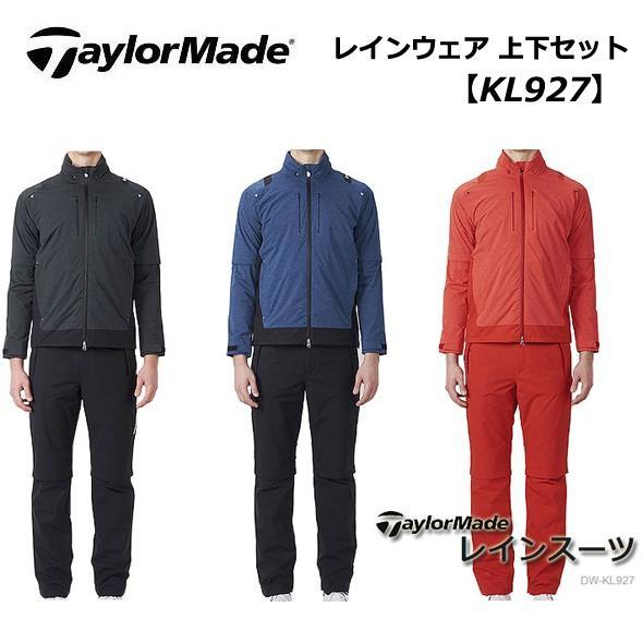 新作商品 テーラーメイド メンズ Made Taylor Made Taylor ゴルフ メンズ レインスーツ レインウェア 上下セット【KL927】 2019年モデル, 豊富村:7f2e982b --- airmodconsu.dominiotemporario.com