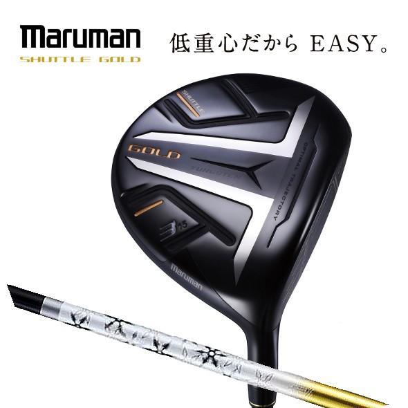 マルマン SHUTTLE ゴールド FAIRWAY WOOD シャトル ゴールド フェアウェイウッド メンズ FUBUKI SG200 カーボン シャフト 2019年モデル 日本正規品