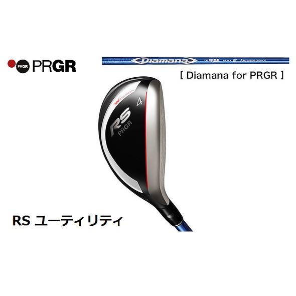 【2018年モデル】 PRGR プロギア 新 RS ユーティリティ Diamana for PRGR シャフト ディアマナ 【新品/保証書付き】