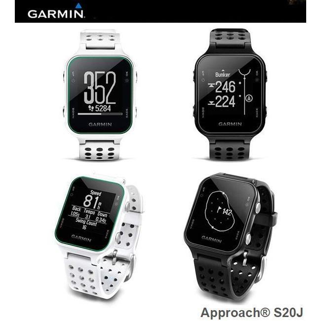 【即納です。】ガーミン アプローチ S20J Approach GPS ゴルフウォッチナビ (腕時計型)【2019年継続モデル】