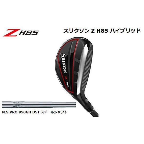 ダンロップ スリクソン ZH85 ハイブリッド ユーティリティ N.S.PRO 950GH DST スチールシャフト 2019年モデル 日本正規品