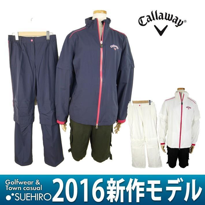 キャロウェイ Callaway ゴルフウェア 2WAYセットアップレインウェア (M/L寸:レディース) 2016新作モデル