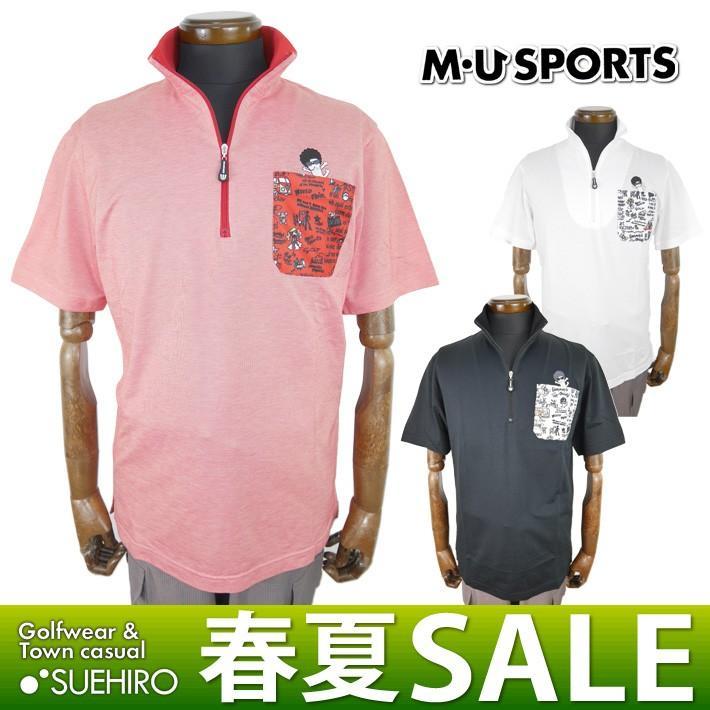 MUスポーツ ゴルフウェア 半袖ハイネックシャツ (M/L/LL寸:メンズ) 春夏 50%OFF/SALE