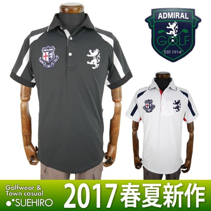 アドミラルゴルフ Admiral GOLF ゴルフ 半袖ポロシャツ (M/L/LL寸:メンズ) 2017春夏新作モデル 30%OFF/SALE