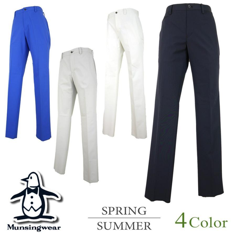 期間限定クーポン配布中 マンシングウェア Munsingwear ゴルフウェア 2WAYストレッチパンツ (76/79/82/85/88/92/96/100cm:メンズ) 春夏 40%OFF/SALE
