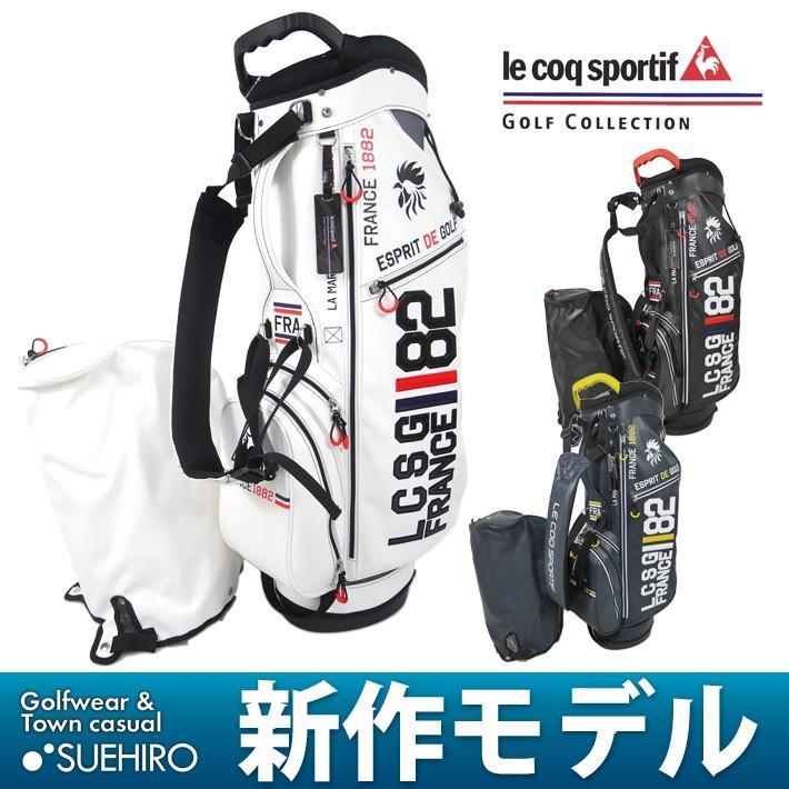 ルコック lecoq ゴルフ スタンドタイプキャディバッグ (9.5型(47インチ対応)・2.9kg:メンズ) 新作モデル