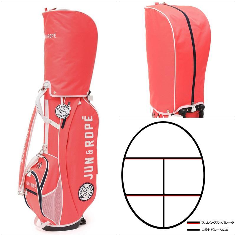 JUN&ROPE 9型 軽量 スタンドバッグ ERX30100  21SS ジュンアンドロペ ジュンロペ ゴルフ用バッグ スタンド式 キャディバッグ JUL3 golf-thirdwave 07