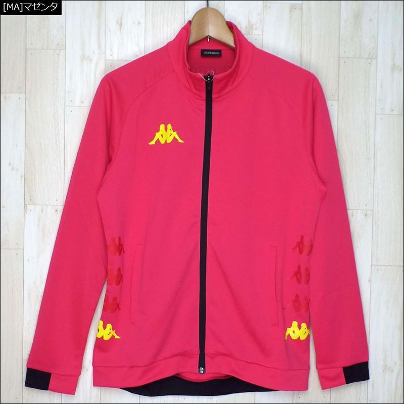 カッパ メンズ トレーニング ジャケット KF852KT11 Kappa 18FW スポーツウェア トップス golf-thirdwave 06