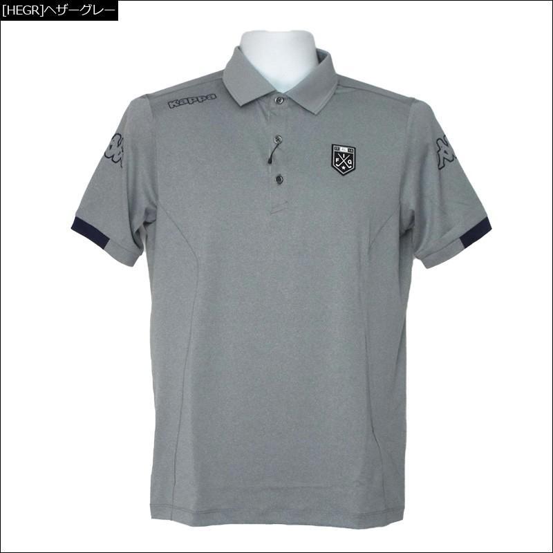 メール便発送OK カッパゴルフ メンズ 全方向ストレッチ 半袖ポロシャツ KG912SS22 Kappa Golf 19SS 男性用 ゴルフウェア メンズウェア トップス 半そで|golf-thirdwave|02