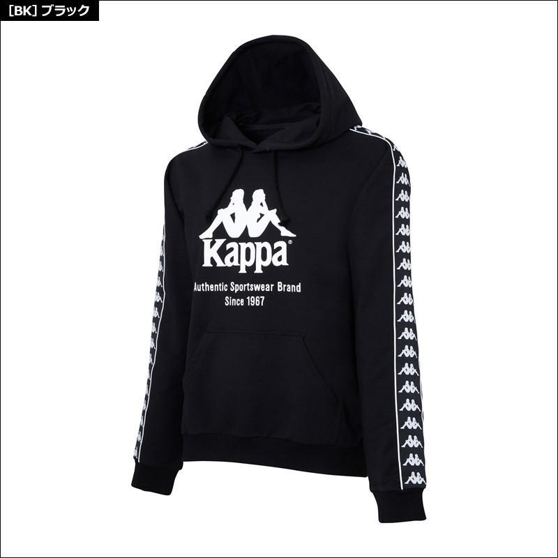 カッパ BANDA 吸汗速乾 スウェット パーカー KLA12KT02 ユニセックス Kappa 春夏 20SS ファッション サッカー アウター バンダ|golf-thirdwave|02