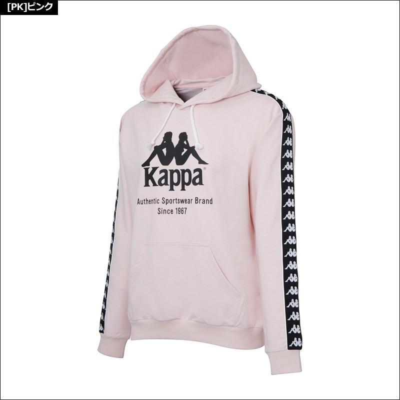 カッパ BANDA 吸汗速乾 スウェット パーカー KLA12KT02 ユニセックス Kappa 春夏 20SS ファッション サッカー アウター バンダ|golf-thirdwave|04