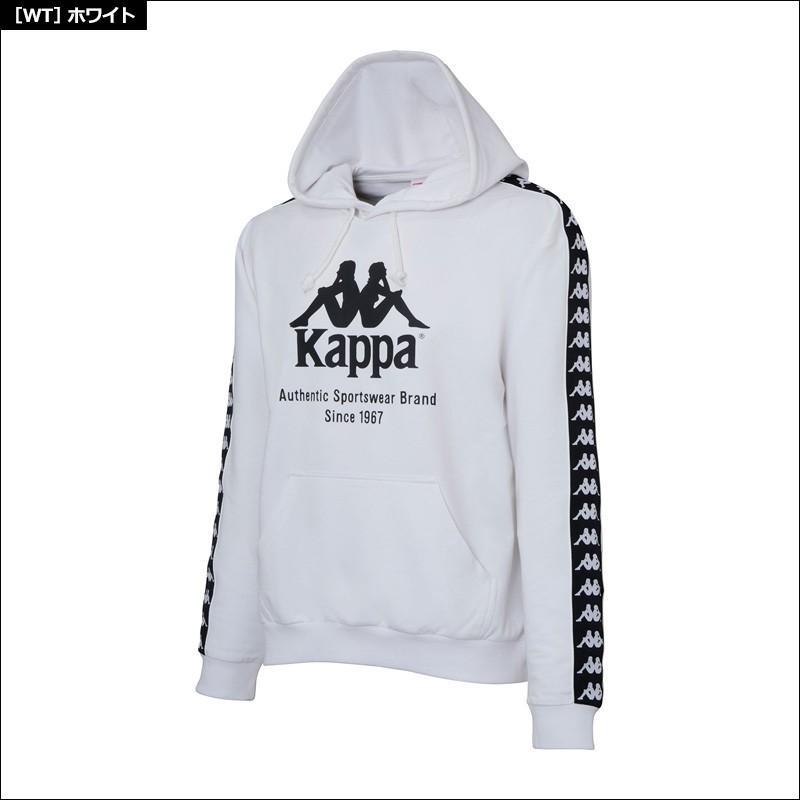 カッパ BANDA 吸汗速乾 スウェット パーカー KLA12KT02 ユニセックス Kappa 春夏 20SS ファッション サッカー アウター バンダ|golf-thirdwave|05