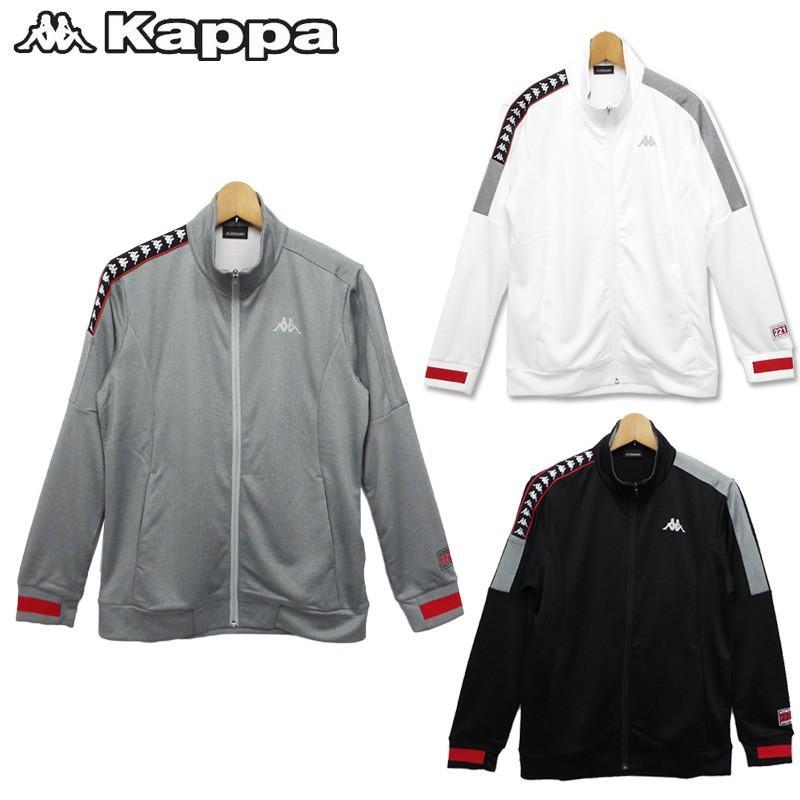 カッパ メンズウエア 長袖 ジャケット KM752KT41 Kappa 新品 17FW スポーツウェア アウター ジャージ golf-thirdwave