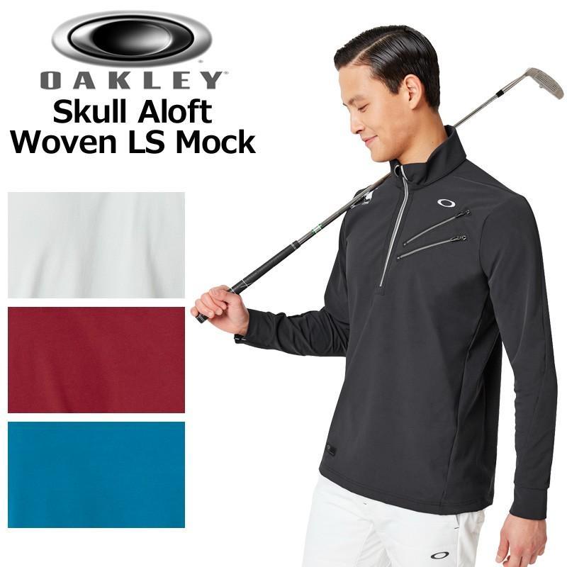 オークリー 2019 メンズ 長袖 モックネックシャツ 434486JP Skull Aloft Woven LS Mock 19FW Oakley ゴルフウェア スカル ジップ OCT1 OCT2
