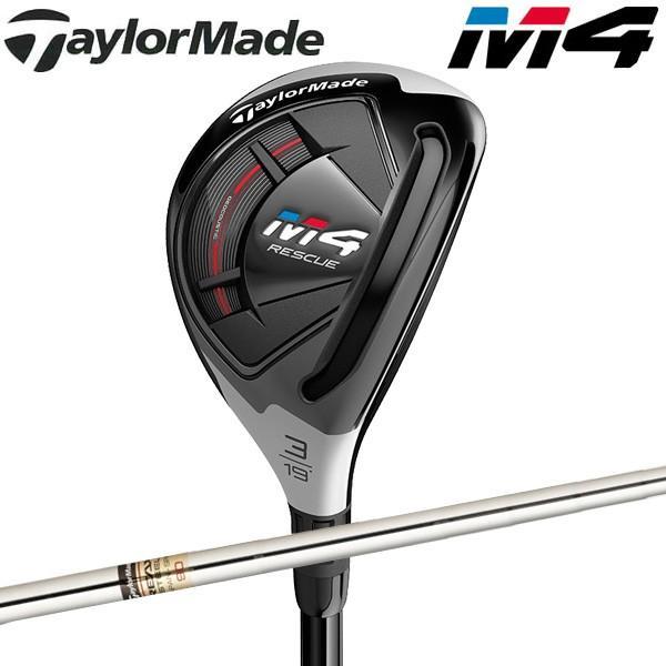 数量限定特価 テーラーメイド 2018 M4 レスキュー REAX90スチールシャフト装着 TaylorMade