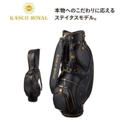 KASCO ROYAL キャスコ ロイヤル キャディーバッグ KR-015(25737)