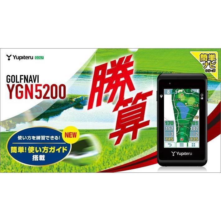 【一部予約!】 YUPITERU ユピテル ゴルフナビ YGN5200 GPS測定器, トツカク e09ecf31