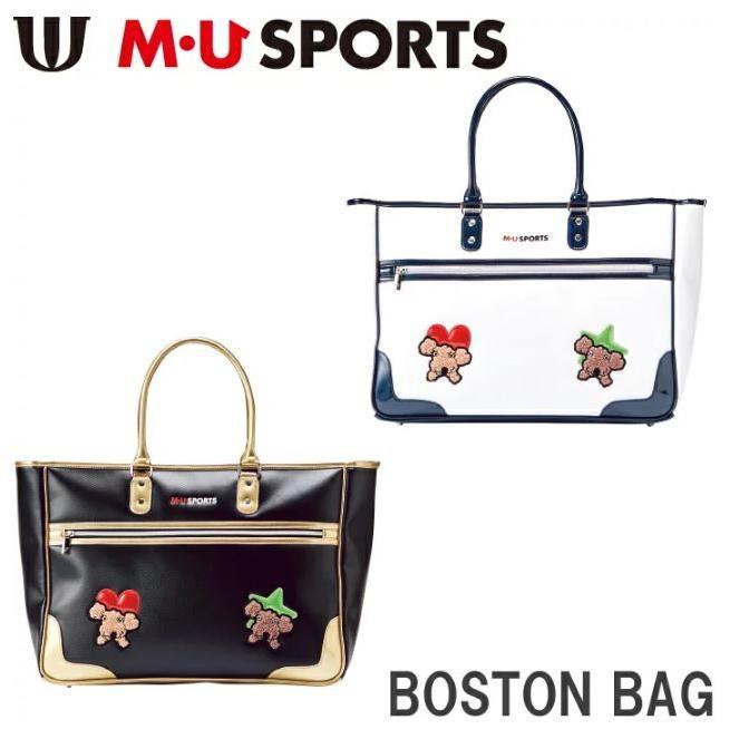 【MUスポーツ】 703W6204 ボストンバッグ