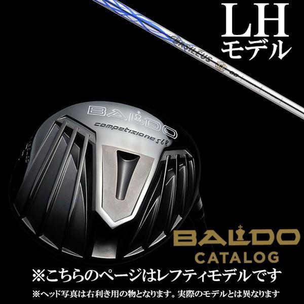 ◆レフティ◆【BALDO】COMPETIZIONE 568 STRONGLUCK 420 ★ Basileus α シャフト【ヘッドカバー付】