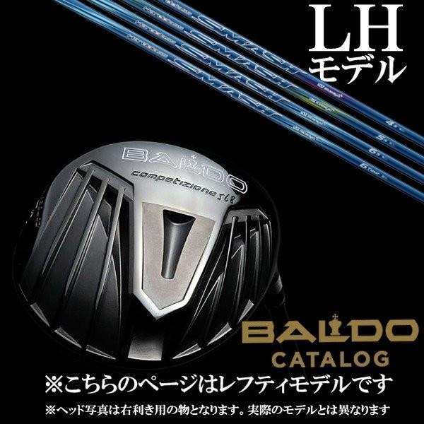 ◆レフティ◆【BALDO】COMPETIZIONE 568 STRONGLUCK 420 ★ Hardolass SMASH シャフト 【ヘッドカバー付】【5営業日以内に発送】