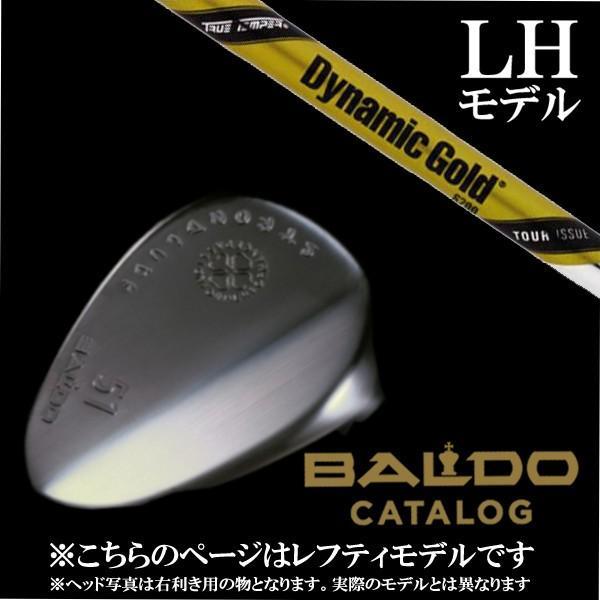 良質  左用 BALDO バルド STRONG LUCK WEDGE TYPE-D ストロング ラック ウェッジ タイプD / Dynamic Gold TOUR ISSUE トゥルーテンパー シャフト, ナンゴウムラ 02f66fc3