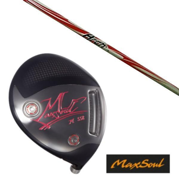 【即納】 マックスソウル M558 アーチゴルフ ドライバー シャフト アーチゴルフ Driver For Driver 165α シャフト MaxSoul, 家具のワカコー:3bb2c52c --- airmodconsu.dominiotemporario.com