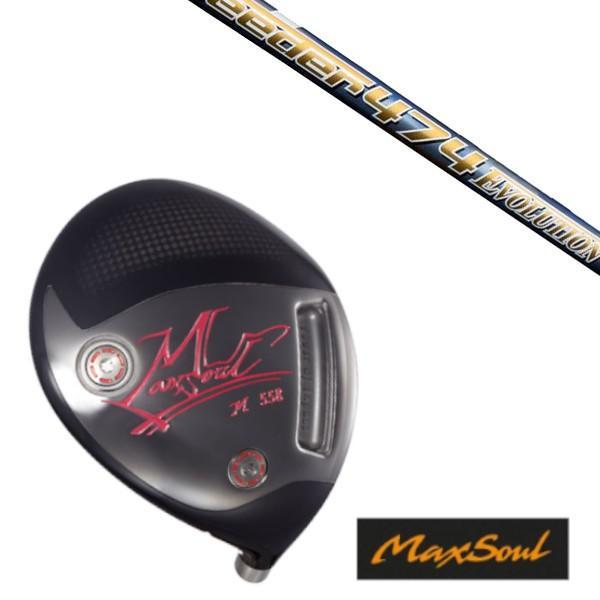【予約販売】本 マックスソウル M558 ドライバー Speeder EVOLUTION V シャフト MaxSoul, ネイルコレクション 97bdebf2