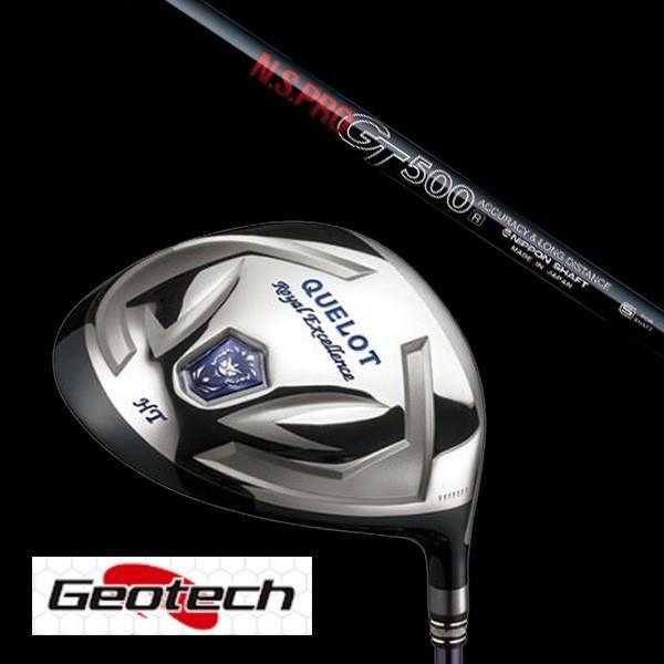 ジオテック【Geotech】QUELOT RE 青 α-SPEC ドライバー★ N.S.PRO GT500 シャフト【ヘッドカバー付】