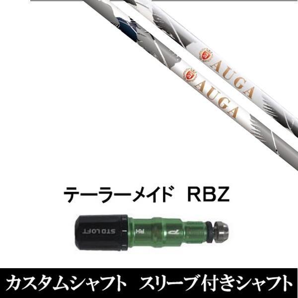 日本人気超絶の 新品スリーブ付シャフト AUGA テーラーメイド RBZ用スリーブ装着 AUGA ドライバー用/スリ ーブ非純正, 家具インテリアショップ イーグル:f8919a34 --- airmodconsu.dominiotemporario.com