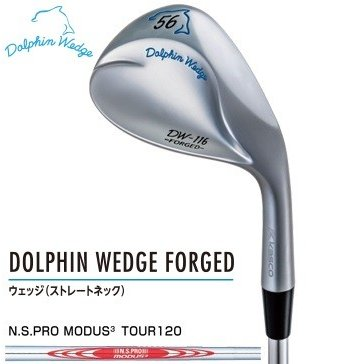 【KASCO】キャスコ DOLPHIN WEDGE FORGED DW-116 NSPRO MODUS3 TOUR120 スチールシャフト