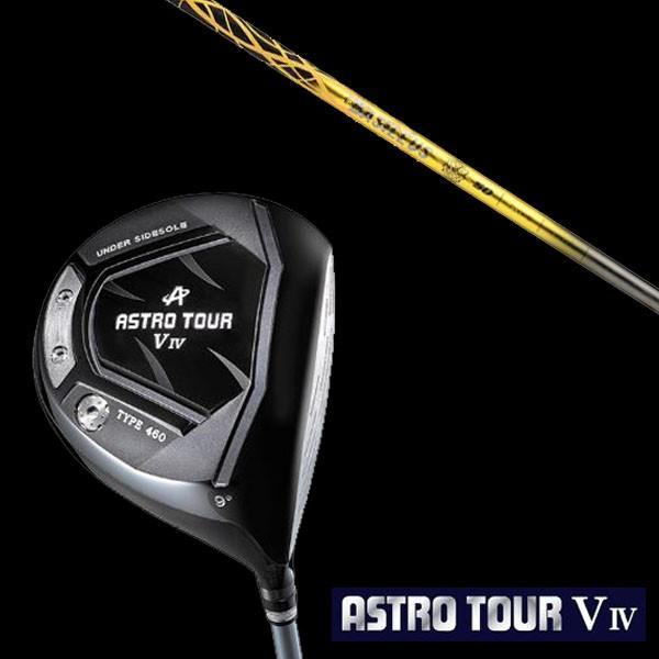 マスターズ【ASTRO TOUR V4】アストロツアーV4 ドライバー★ PRO SPEC δ シャフト【ヘッドカバー付】
