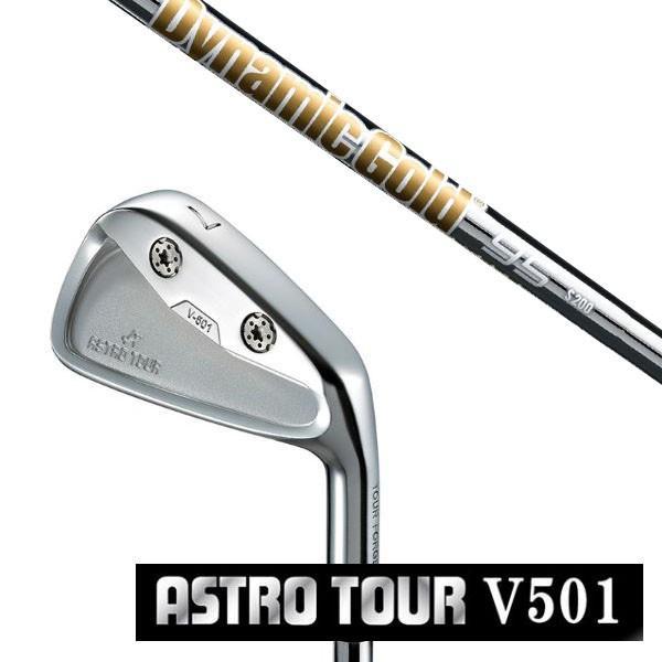 マスターズ【ASTRO TOUR V501】アストロツアーV501(#6~PWセット販売)★ Dynamic ゴールド 95(トゥルーテンパー)シャフト【5営業日以内の発送】