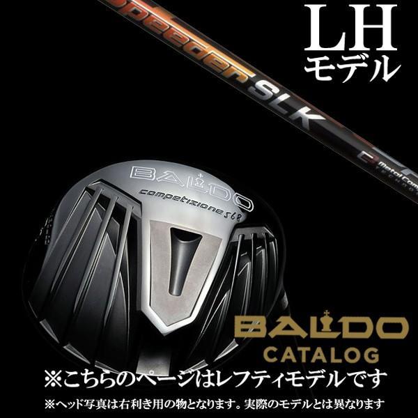 ◆レフティモデル◆バルド【BALDO】COMPETIZIONE 568 STRONGLUCK 420 ★ Speeder SLK シャフト【ヘッドカバー付】