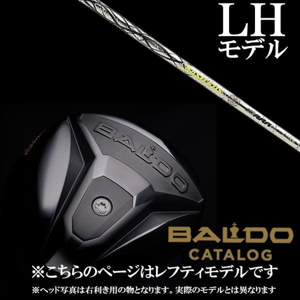 ◆レフティモデル◆【BALDO】バルド TTX STRONG LUCK 420 ドライバー ★ Basileus AAA2019 シャフト【ヘッドカバー付】