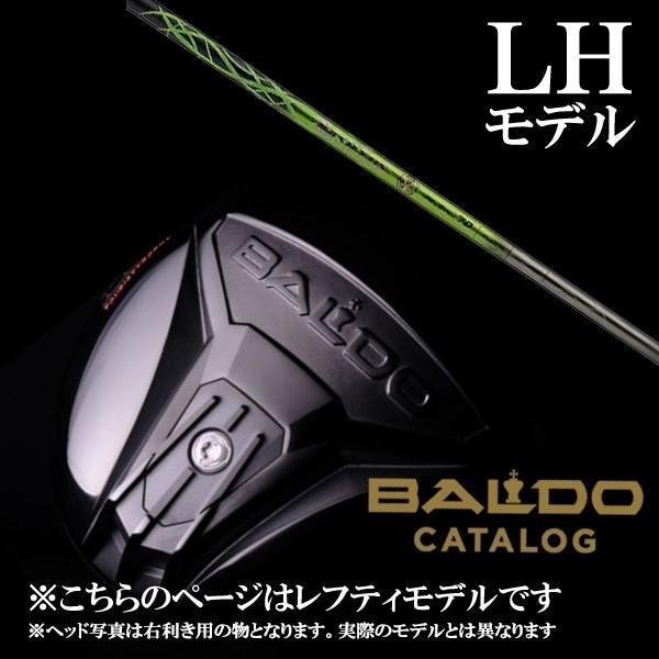 ◆レフティ◆【BALDO】バルド TTX STRONG LUCK 460 ドライバー ★ PRO SPEC y シャフト【ヘッドカバー付】