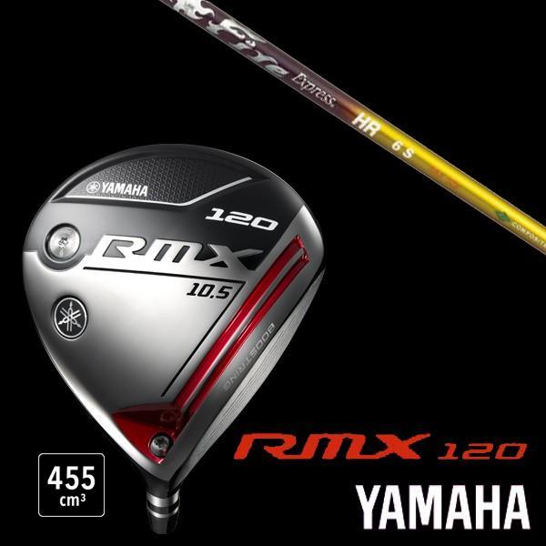 ヤマハ【YAMAHA】RMX120 ドライバー★ Fire Express HR シャフト【ヘッドカバー付】