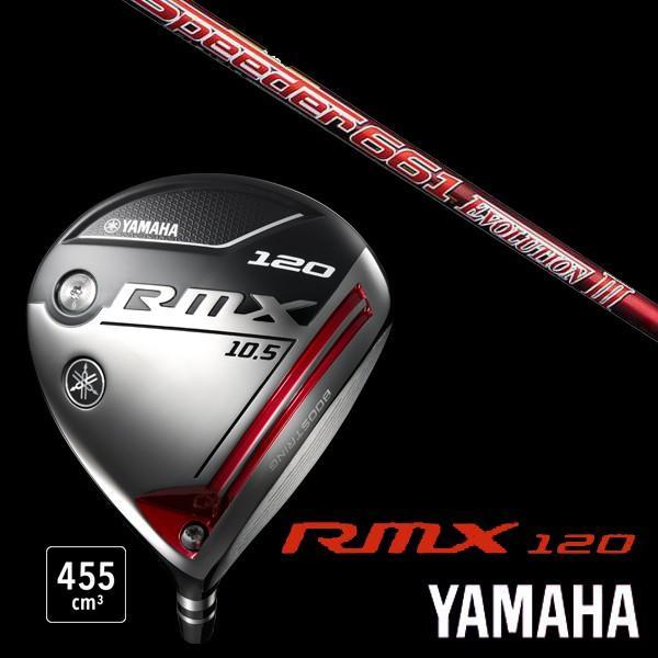 ヤマハ RMX120 ドライバー/ Speeder EVOLUTION III シャフト ヘッドカバー付 YAMAHA