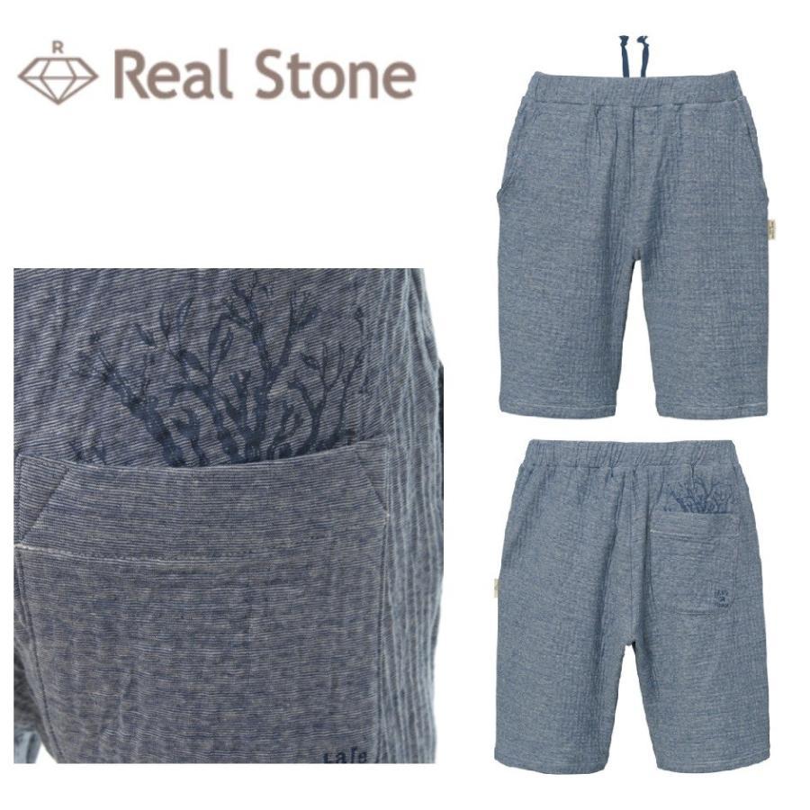 【ボディアートジャパン】Real Stone PLAGE WAVE KNOTTING メンズハーフパンツ(RS-C201PP)【税別1万円以上で送料無料※北海道・沖縄税別1万5千円以上】